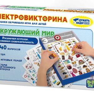 Электровикторина для детей